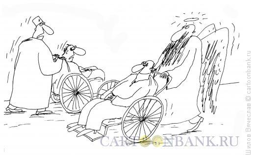 Карикатура: Ангел и санитар, Шилов Вячеслав