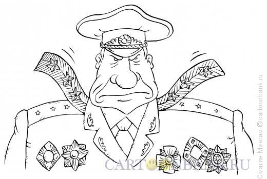Карикатура: Бравый генерал, Смагин Максим