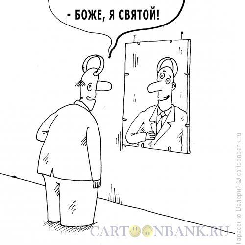 Карикатура: Рогоносец, Тарасенко Валерий