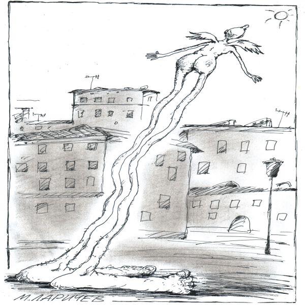 Карикатура: в небо, михаил ларичев