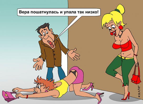 Анекдоты Самые Смешные О Проститутках