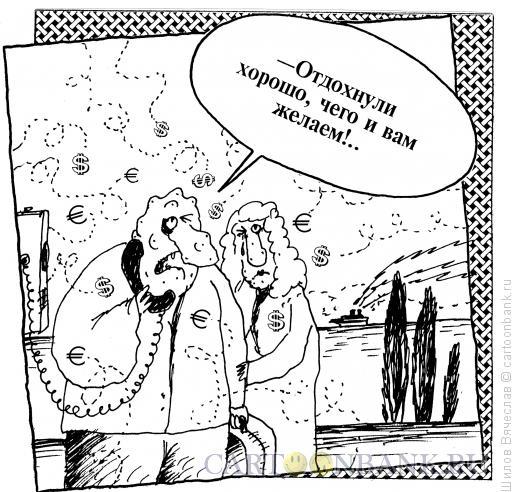 Карикатура: Мошкара, Шилов Вячеслав