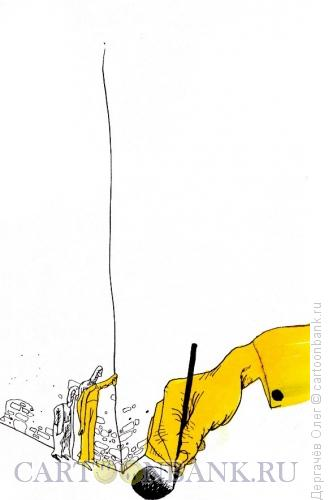 Карикатура: За углом, Дергачёв Олег