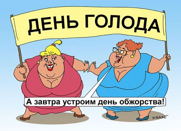 карикатура кассы
