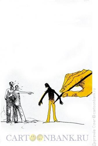 Карикатура: Клеветники, Дергачёв Олег