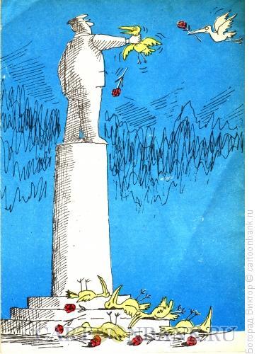 Карикатура: Памятник диктатору и птицы, Богорад Виктор
