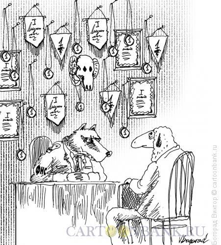 Карикатура: Чиновничьи награды, Богорад Виктор