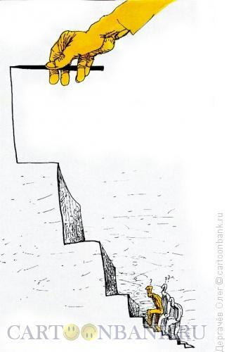 Карикатура: Лестница, Дергачёв Олег
