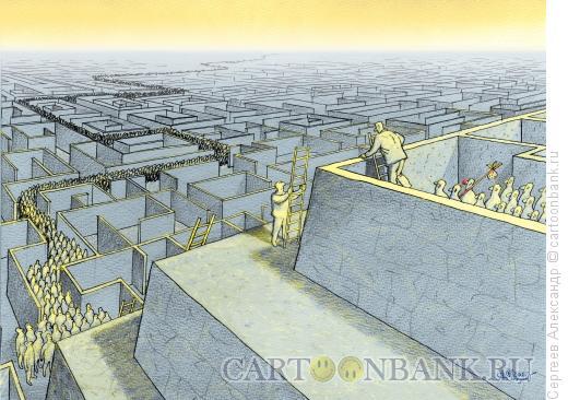 Карикатура: НАША ЦЕЛЬ, Сергеев Александр