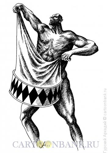Карикатура: барабан-тряпка, Гурский Аркадий