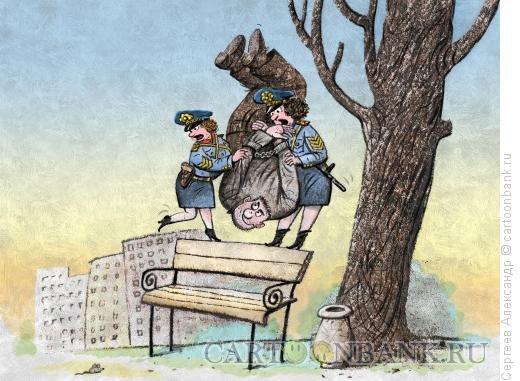Карикатура: Испуганные девушки, Сергеев Александр