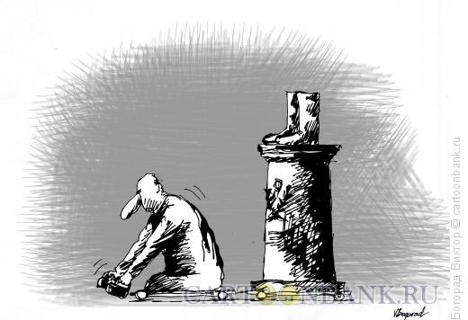 Карикатура: Милитаризм, Богорад Виктор