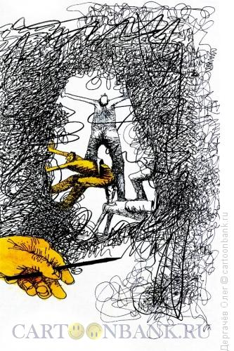 Карикатура: Спасение, Дергачёв Олег