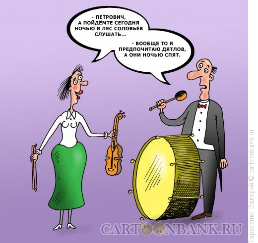 Карикатура: Свидание, Тарасенко Валерий
