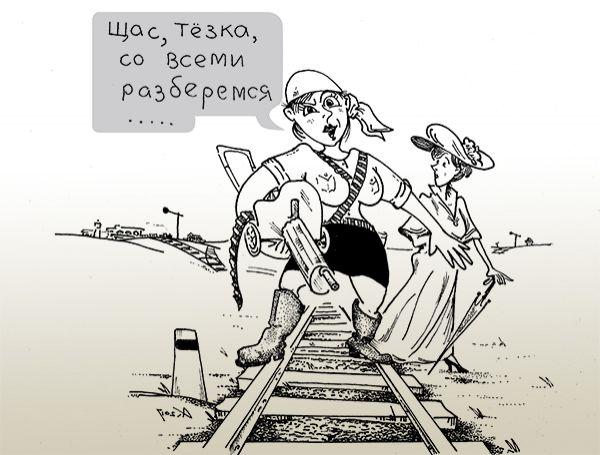 Карикатура: Анна и Анка, Kapry