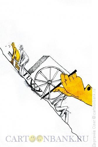 Карикатура: Палки в колёа, Дергачёв Олег