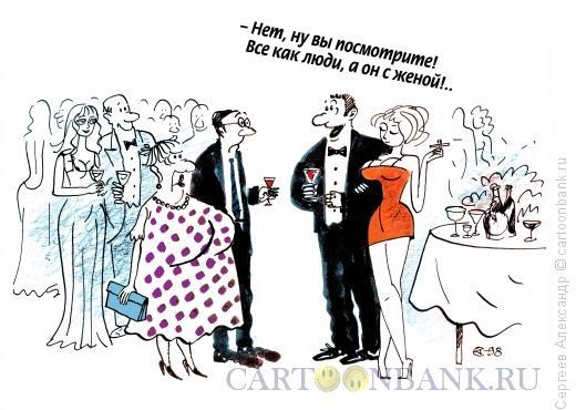 Карикатура: Служебные отношения, Сергеев Александр