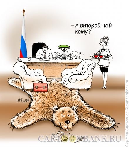 Карикатура: Второй чай, Сергеев Александр