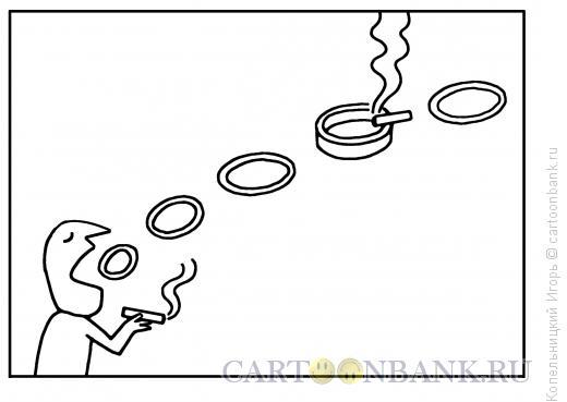 Карикатура: дым сигарет, Копельницкий Игорь