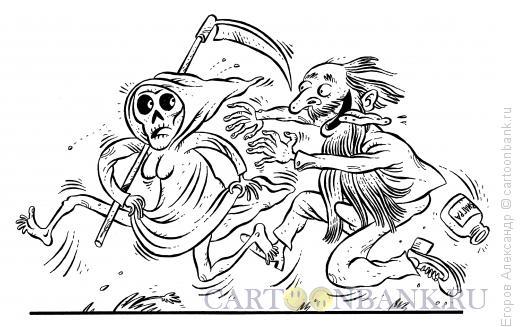 Карикатура: Нелепая смерть, Егоров Александр