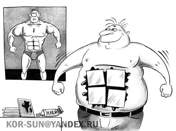 Карикатура: Кубики, Сергей Корсун
