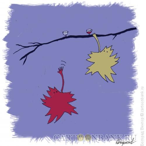 Карикатура: Прощальный ужин, Богорад Виктор