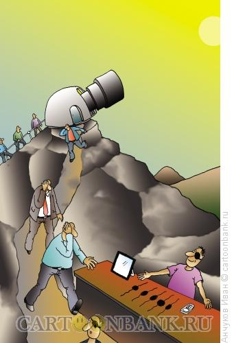 Карикатура: Солнце, Анчуков Иван