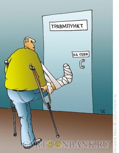 Карикатура: Гипс, Анчуков Иван