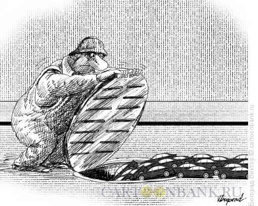 Карикатура: Борьба с пробками, Богорад Виктор