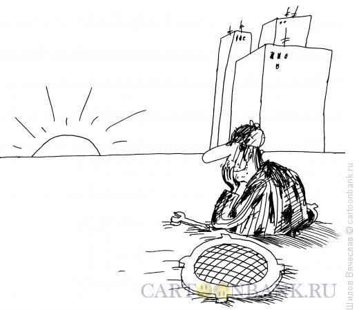 Карикатура: Люк и закат, Шилов Вячеслав