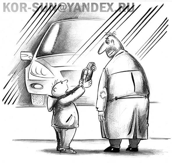 Карикатура: Машинка, Сергей Корсун