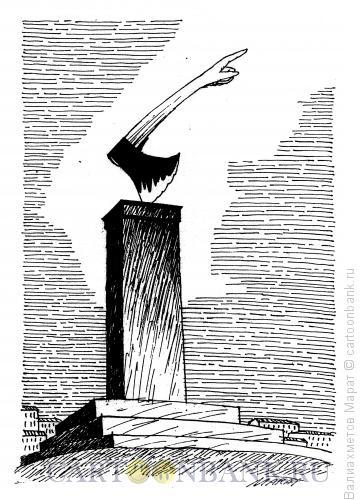 Карикатура: Памятник, Валиахметов Марат