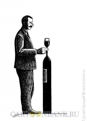 Карикатура: рюмка с вином, Гурский Аркадий