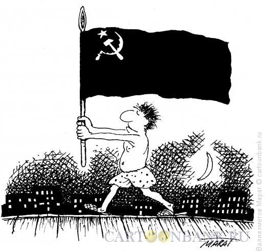 Карикатура: Лунатик, Валиахметов Марат