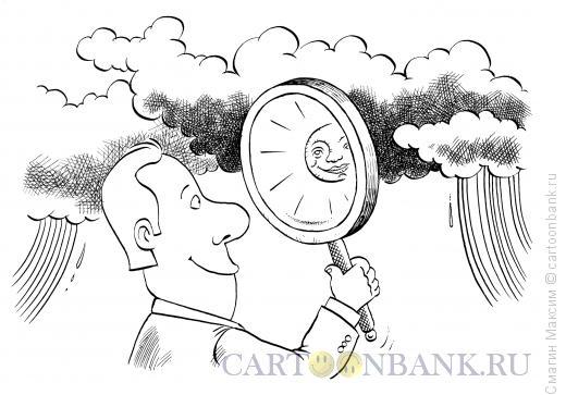 Карикатура: Солнечный оптимизм, Смагин Максим