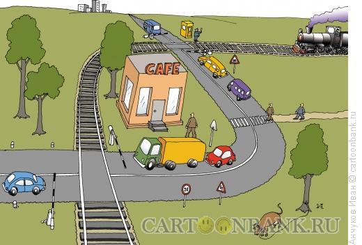 Карикатура: Дураки и дороги, Анчуков Иван