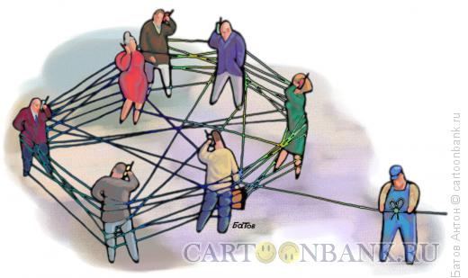 Карикатура: надёжная связь, Батов Антон