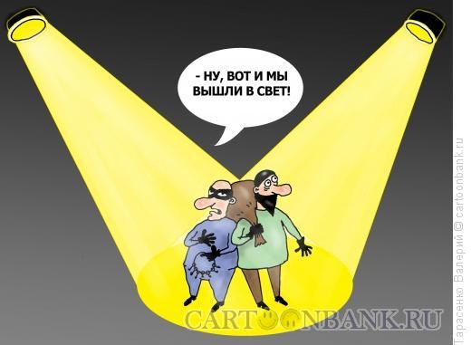 Карикатура: Светлое будущее, Тарасенко Валерий