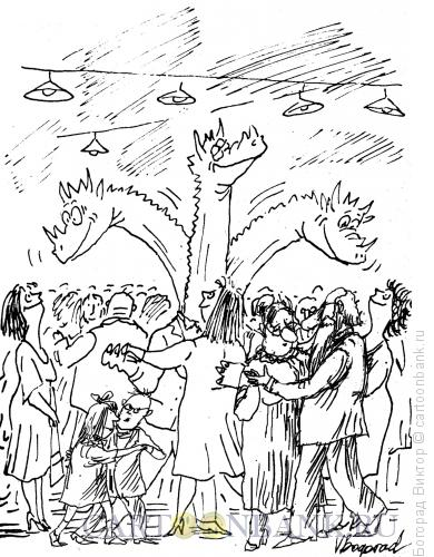 Карикатура: Танцплощадка, Богорад Виктор