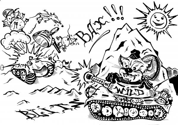 Карикатура: BOT...... TAK., Константин Мухоморов