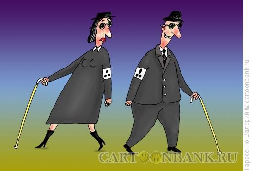Карикатура: Слепой угодник, Тарасенко Валерий