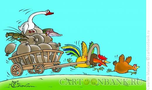 Карикатура: Погоня, Смагин Максим