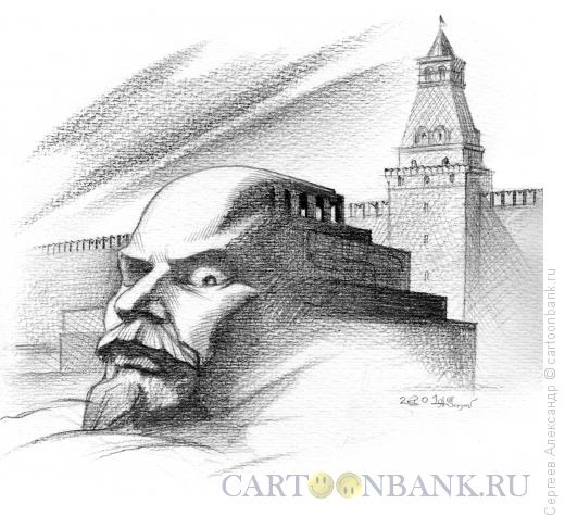 Карикатура: Судьба Ленина, Сергеев Александр