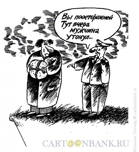 Карикатура: Вежливый сотрудник МВД, Мельник Леонид