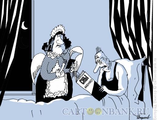 Карикатура: Выбор сна, Богорад Виктор