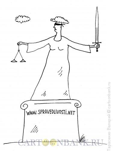Карикатура: Недоступный сайт, Тарасенко Валерий