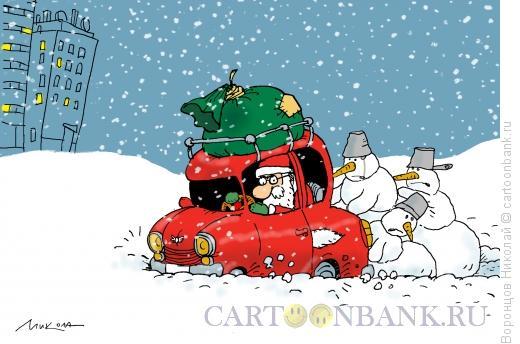 Карикатура: Новый год, Воронцов Николай