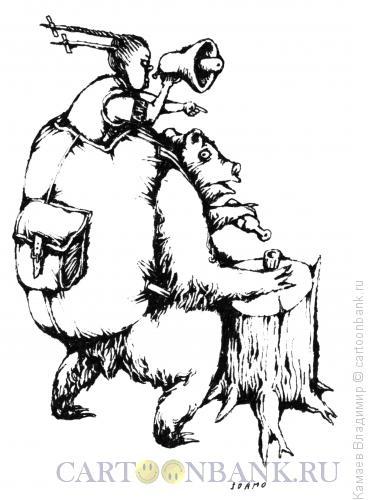 Карикатура: Маша и медведь, Камаев Владимир