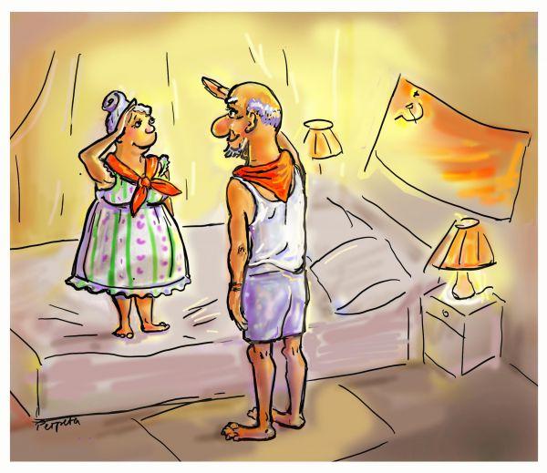 Карикатура: Ностальжи.