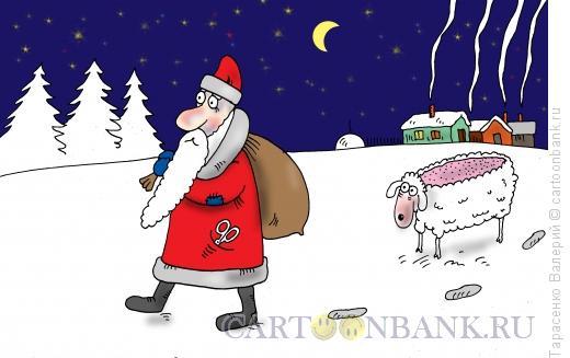 Карикатура: Борода, Тарасенко Валерий